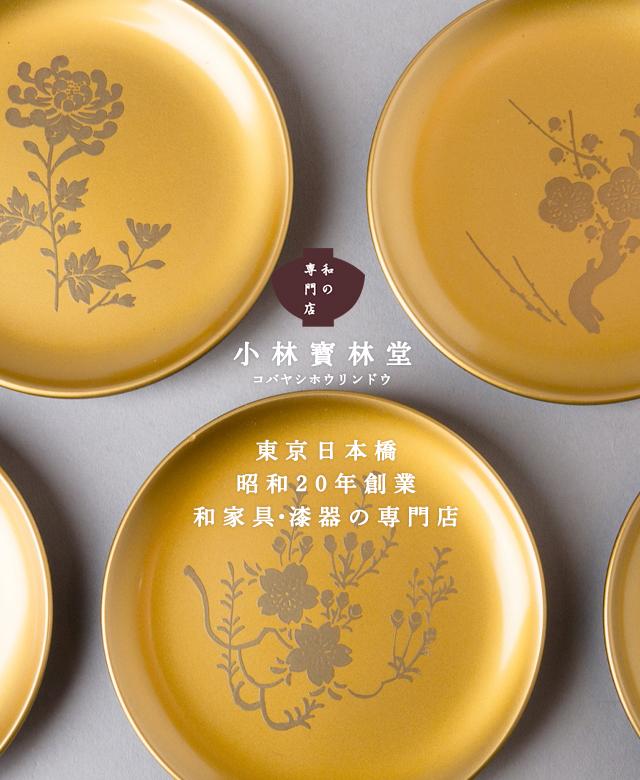 東京都日本橋 昭和20年創業の和家具製造販売・修理、漆器専門店の宝林堂
